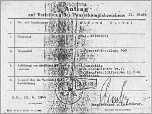 Заявка на награждение Альфреда Руббеля значком за танковый бой второй степени. Сам Альфред Руббель в это время находился в лазарете.