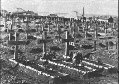 Могилы солдат 503-го тяжелого танкового батальона у Покровское, недалеко от Миуса, в феврале 1943 года.