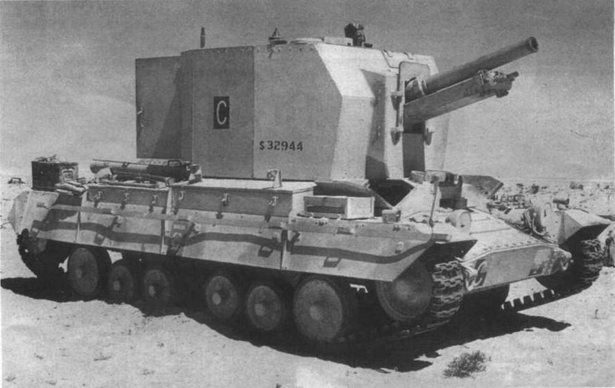 Самоходное орудие Bishop из состава 121-го полка Королевской полевой артиллерии (23-я танковая бригада). 1942 год