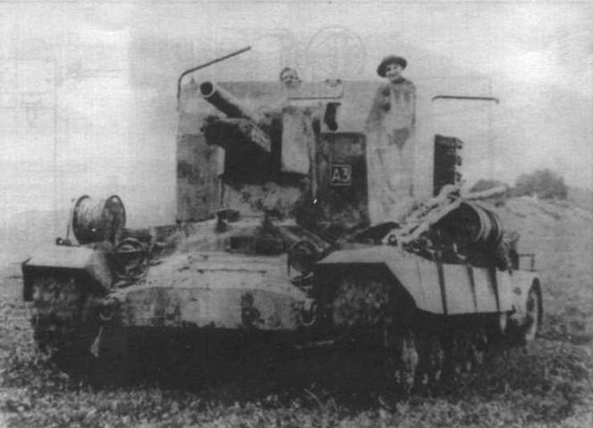 Свои последние бои С А У Bishop провели на Сицилии и в Южной Италии в 1943 году