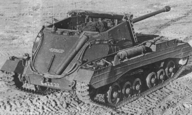 Противотанковая самоходная установка Archer