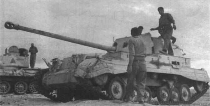 К 1956 году в египетской армии оставалось 44 САУ Archer из 200, поставленных англичанами в начале 50-х. Из них 40 были подбиты израильскими войсками