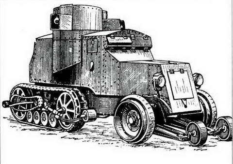 Бронеавтомобиль «Остин» на шасси А. Кегресса, 1918 г.