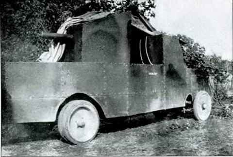 Бронированный автомобиль «Паккард» «Капитан Гурдов», который также предполагалось перевести на движитель Кегресса. 1916-1917 гг.