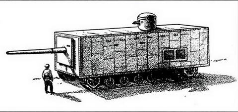 Общий вид танка В. Менделеева. Рисунок выполнен по чертежам, 1915 г.