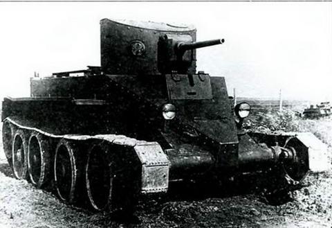Танк БТ-2 с полным пушечно-пулеметным вооружением, 1933 г.