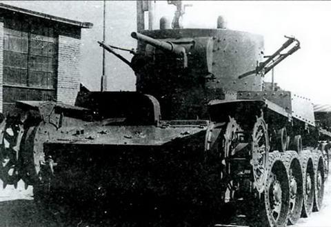 Танк Т-46 на колесном ходу, 1936 г.
