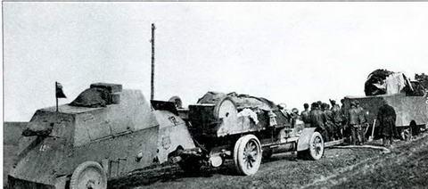 Эвакуация поврежденного бронеавтомобиля с места боев, Действующая армия, 1916 г.