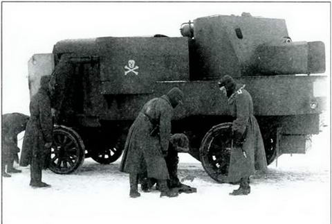 Бронеавтомобиль «Чудовище» типа «Гарфорд-Путиловец» между боями, 1916 г.