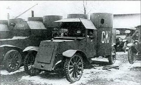 Бронедивизион, оснащенный машинами «Остин», зима 1916 г.