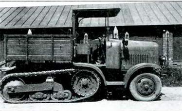 Полугусеничный автомобиль «Ситроен-Кегресс», купленный для УММ еще весной 1930 г.