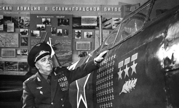 Глава 3 Эталон 1944 года