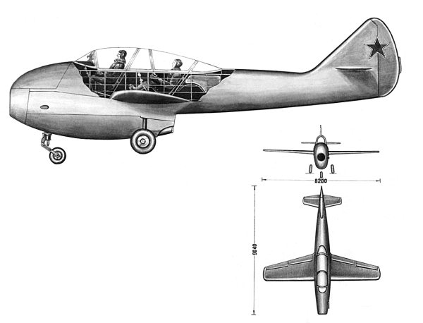 Самолет «152»