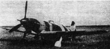 Як-7-37 был вооружен мощной 37-мм пушкой