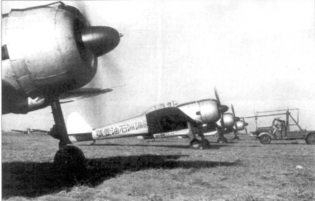 Ки-43-II-Ко ВВС Манчжурии, база Ченгту, конец 1944 года.