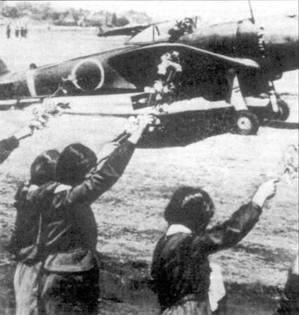 Пропагандистский снимок, показывающий взлет Ки-43-III-Ko из отряда камикадзе. На внешней подвеске самолет несет 250-кг бомбу. Девочек, машущих веточками сакуры, наложили на снимок методом фотомонтажа.