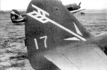 Пример обозначений на хвостах Ки-43. «Хаябуса» из 18-го симбутая.