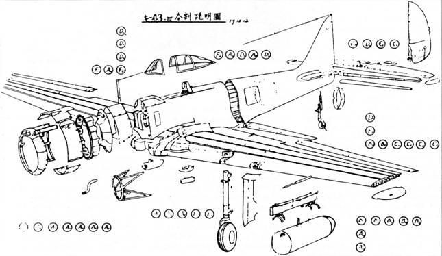 Технологическое членение Ки-43-III. (Деталь оригинальной инструкции, добытой союзнической разведкой).