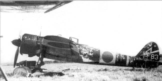 Ки-43-I-Хей из 47-го сентая, пример облезшего камуфляжа.