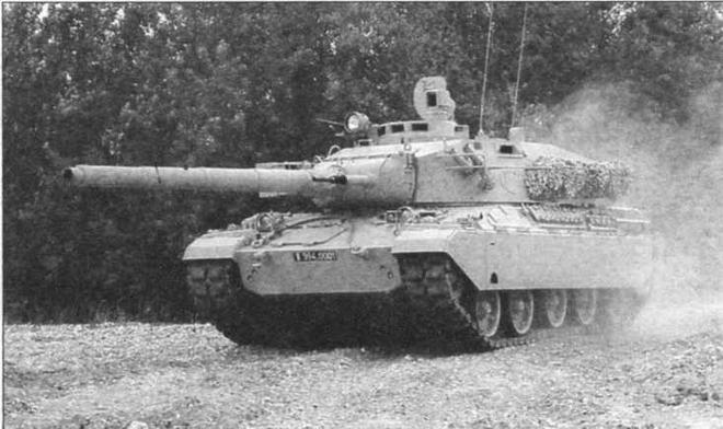 АМХ-32