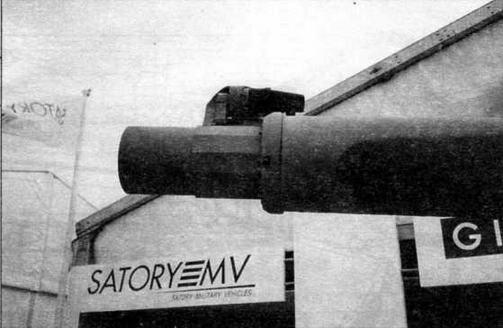 У дульного среза пушки установлен элемент контролирующей системы динами чес кого согласования линии прицеливания с осью ствола