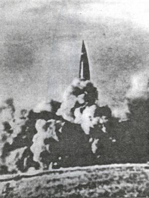Первые <a href='https://arsenal-info.ru/b/book/638424124/6' target='_self'>баллистические ракеты</a>