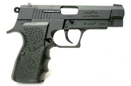 Arcus 98DA / 98DAC