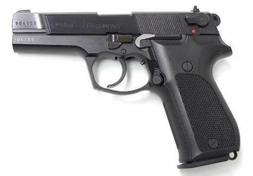 Walther P88 / P88 Compact