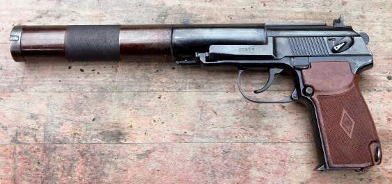 ПБ пистолет бесшумный