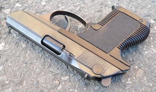 ПСМ / MP-75