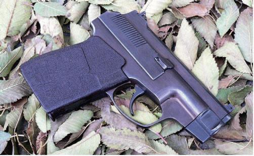 ПСС пистолет бесшумный