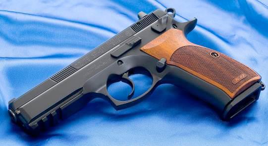 CZ 75 SP-01 Tactical