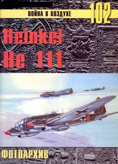 Heinkel He 111 Фотоархив