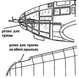 He 111Н-10