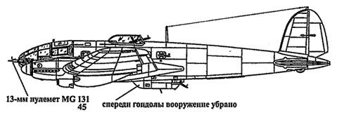 He 111Н-16