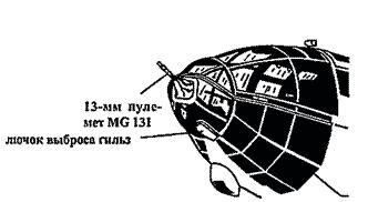 He 111Н-20 – Н-23