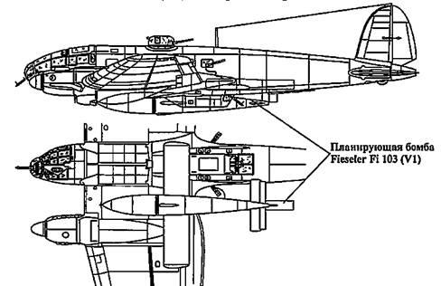 He 111H-22 с Fi 103 (VI) под правым крылом