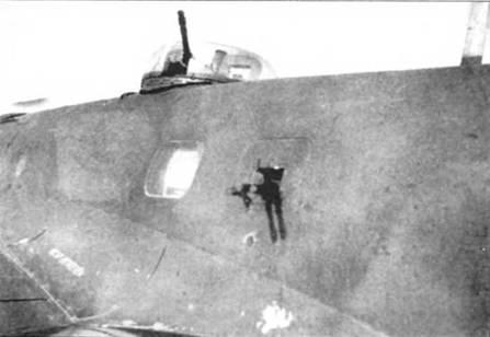 В проемах окон фюзеляжа бомбардировщика Не-111Н-20 стояли спаренные пулеметы MG-81Z. Оконный проем зашит металлом, который защищал стрелка от набегающего потока воздуха, но одновременно сильно ограничивал обзор.