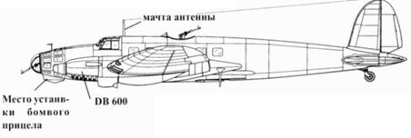 He 111 В-2