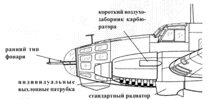 He 111В-1