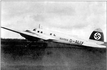 Пассажирский самолет He-111с (позже название изменили на He-111VЗ) строился параллельно с первым прототипом бомбардировщика Не-111а (He-lIlV-1). Второй самолет выкатили из сборочного цеха спустя 16 дней после первого полета Не-111а. Самолет имел регистрационный код «D-ALIX», в кампании Дойче Люфтганза эту машину окрестили «Rostock».