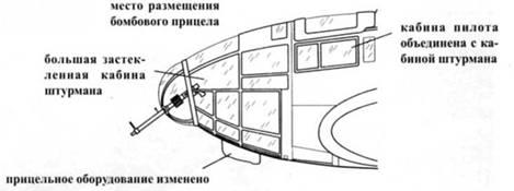 He 111Р