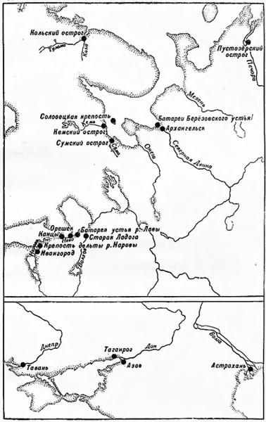 Прибрежные пункты Руси, в которых в XIV–XVII веках была установлена береговая артиллерия