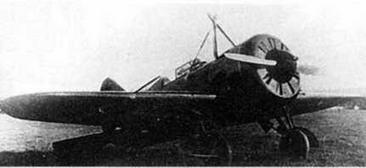 И-16 с подцепным устройством.