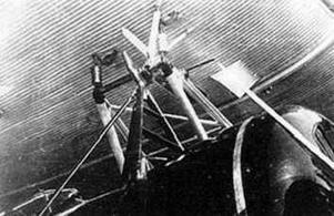 Так выглядел механизм подцепления И-16.