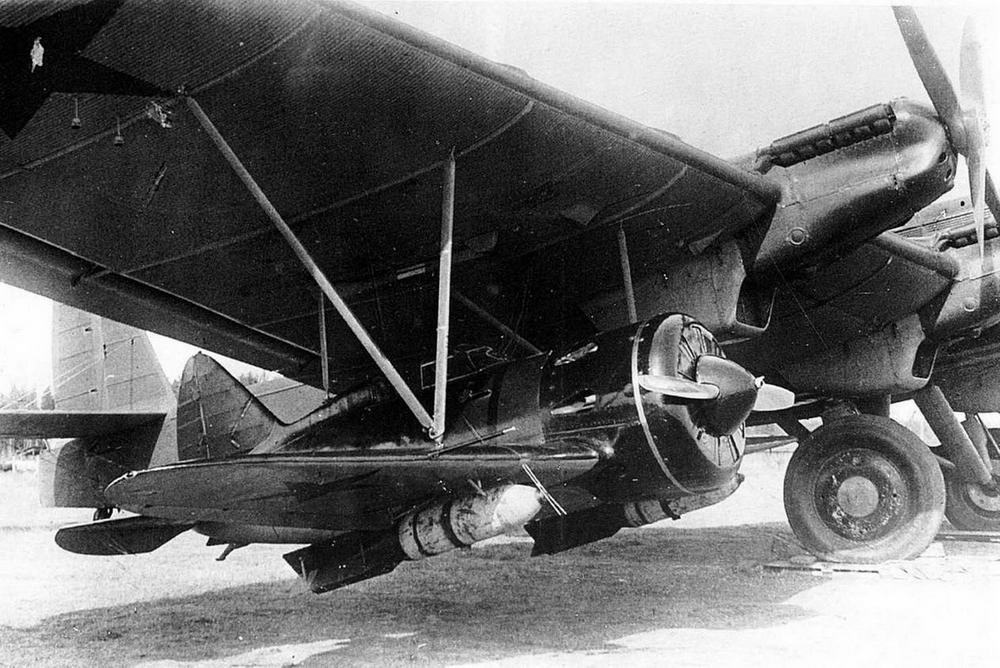 Система «Звено» СПБ. лето 1938 г. (МЖ)