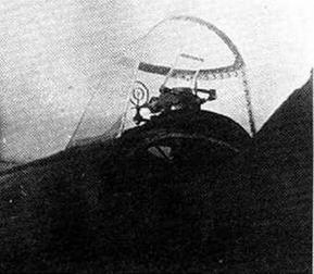 Козырек с прицелом ПАК-1 И-16 тип 17.