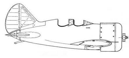 УТИ-2 (тип 14).