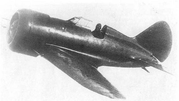 И-16тип4.