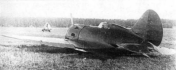 Авария шасси И-16 тип 10.